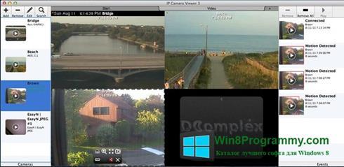 Скриншот программы IP Camera Viewer для Windows 8