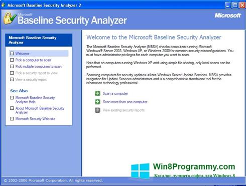 Скриншот программы Microsoft Baseline Security Analyzer для Windows 8