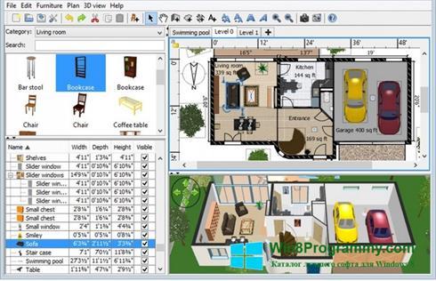 Скриншот программы Дом-3D для Windows 8