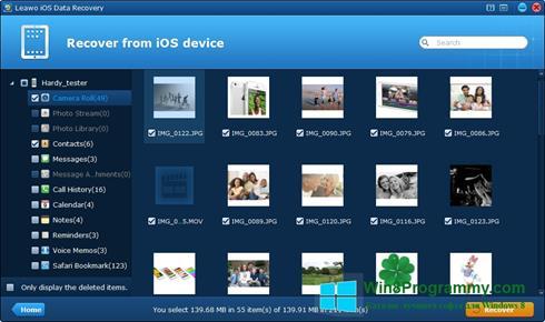 Скриншот программы iPhone Data Recovery для Windows 8