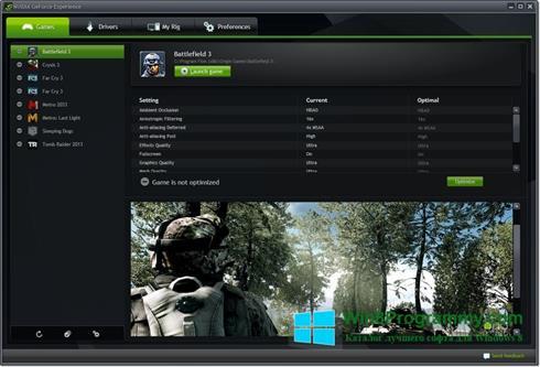 Скриншот программы NVIDIA GeForce Experience для Windows 8