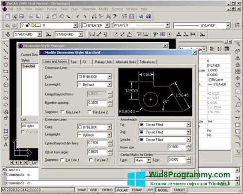 Скриншот программы ZWCAD для Windows 8