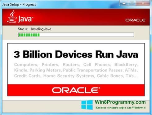 Скриншот программы Java Runtime Environment для Windows 8