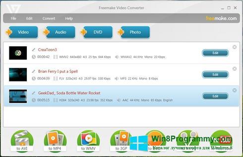 Скриншот программы Freemake Video Converter для Windows 8
