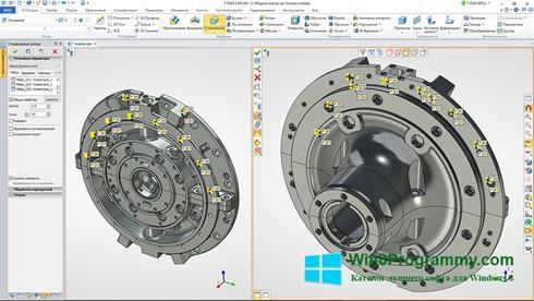 Скриншот программы T-FLEX CAD для Windows 8