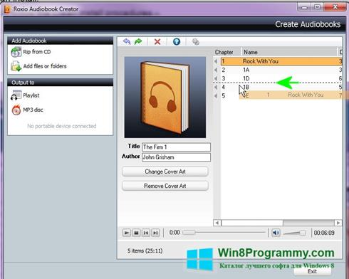 Скриншот программы AudioBook для Windows 8