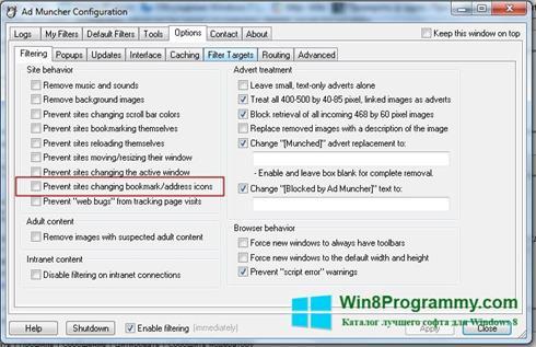 Скриншот программы Ad Muncher для Windows 8