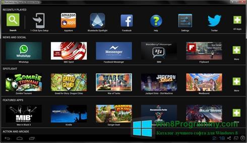 Скриншот программы BlueStacks для Windows 8