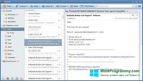 Скриншот программы FoxMail для Windows 8