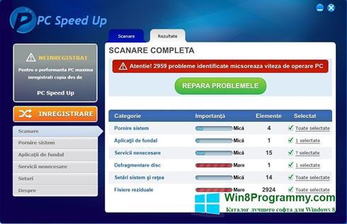 Скриншот программы PC Speed Up для Windows 8