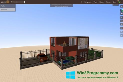Скриншот программы Planner 5D для Windows 8