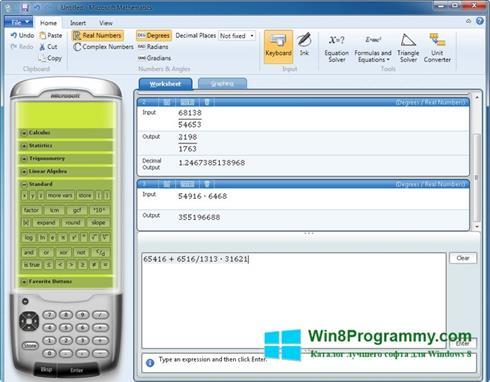 Скриншот программы Microsoft Mathematics для Windows 8
