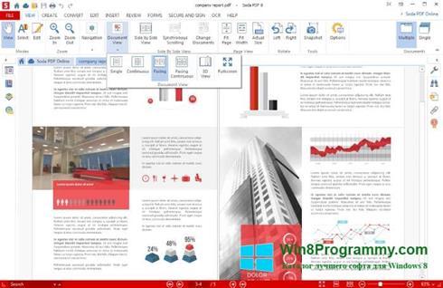 Скриншот программы Soda PDF для Windows 8