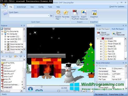 Скриншот программы Sothink SWF Decompiler для Windows 8