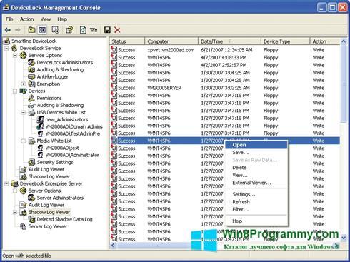 Скриншот программы DeviceLock для Windows 8