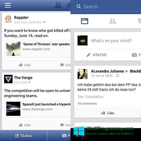 Скриншот программы Facebook для Windows 8