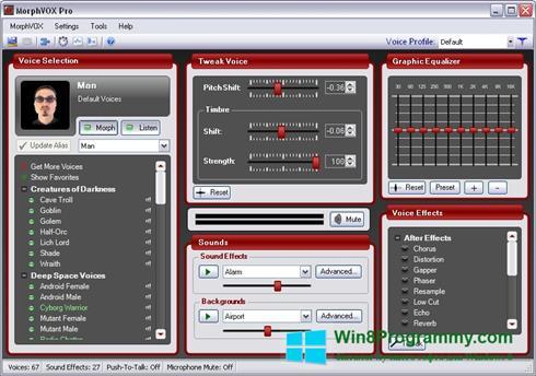 Скриншот программы MorphVOX Pro для Windows 8