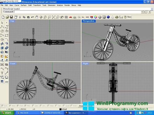 Скриншот программы Rhinoceros для Windows 8