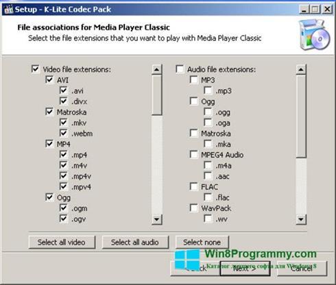 Скриншот программы K-Lite Codec Pack для Windows 8