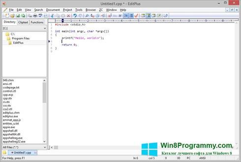 Скриншот программы EditPlus для Windows 8