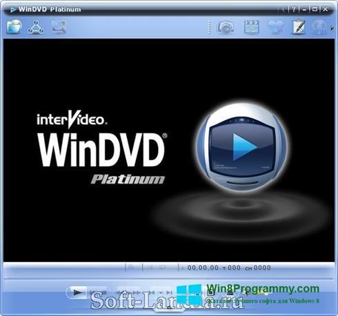 Скриншот программы WinDVD для Windows 8