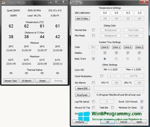 Скриншот программы Real Temp для Windows 8