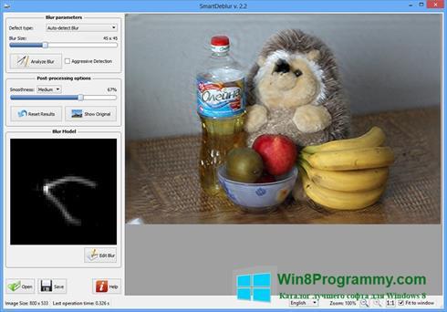Скриншот программы SmartDeblur для Windows 8