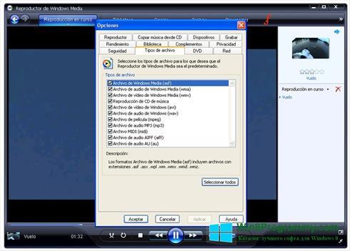 Скриншот программы Windows Media Player для Windows 8