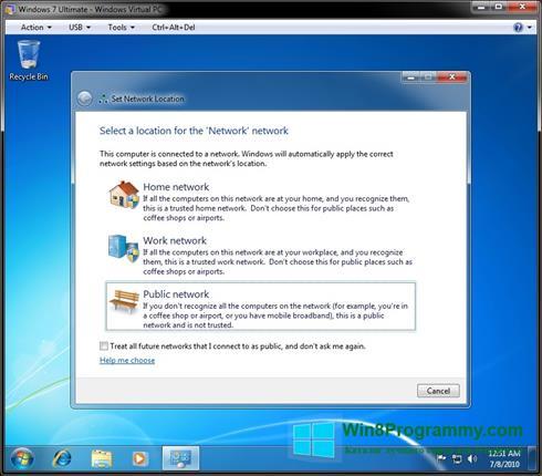 Скриншот программы Windows Virtual PC для Windows 8