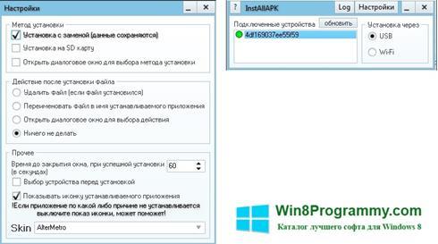 Скриншот программы InstAllAPK для Windows 8