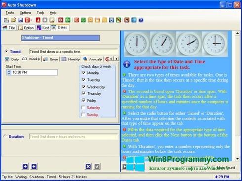Скриншот программы Auto ShutDown для Windows 8