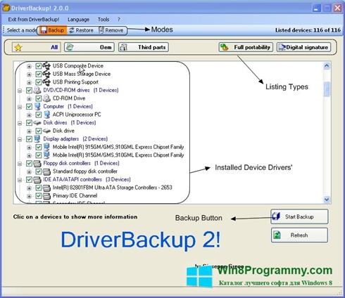 Скриншот программы Driver Backup для Windows 8