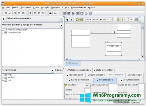 Скриншот программы ArgoUML для Windows 8