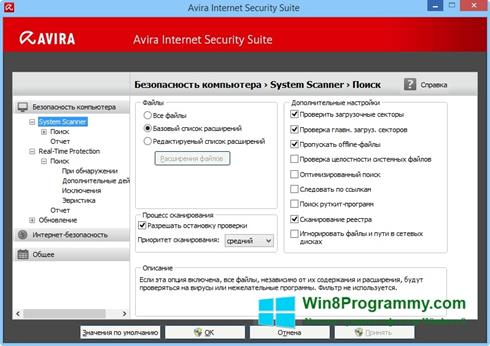 Скриншот программы Avira для Windows 8