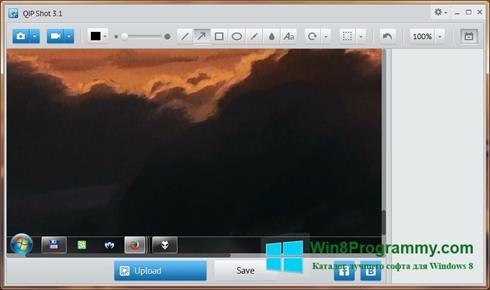 Скриншот программы QIP Shot для Windows 8
