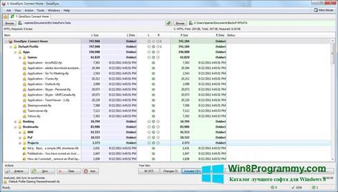 Скриншот программы GoodSync для Windows 8
