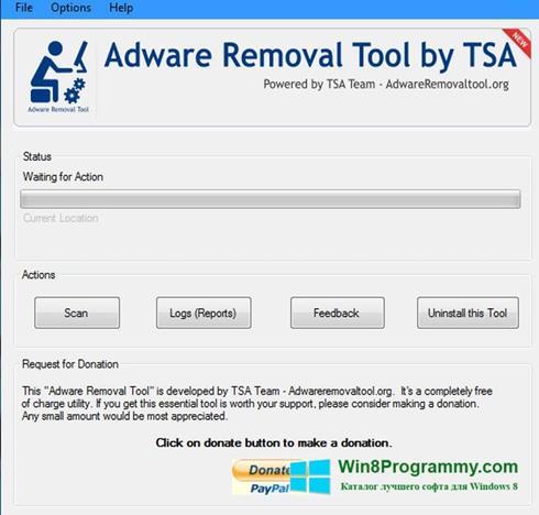 Скриншот программы Adware Removal Tool для Windows 8