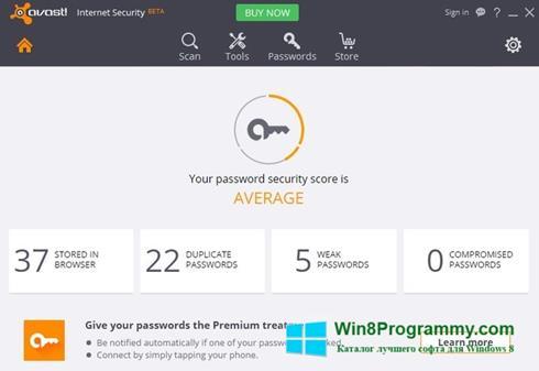 Скриншот программы Avast Internet Security для Windows 8
