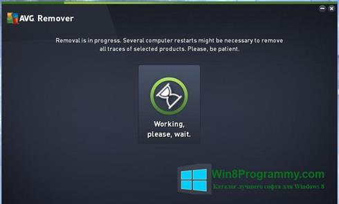 Скриншот программы AVG Remover для Windows 8