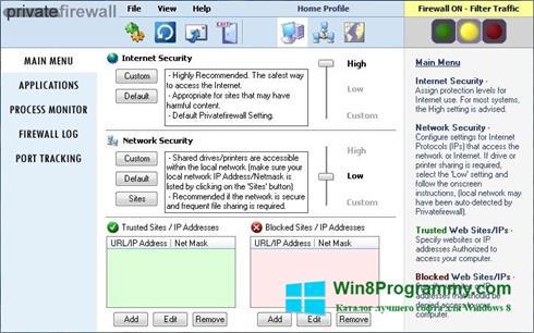 Скриншот программы Privatefirewall для Windows 8