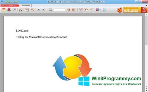 Скриншот программы DocX Reader для Windows 8