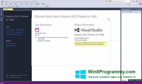Скриншот программы Microsoft Visual Studio для Windows 8