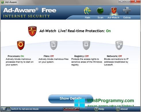 Скриншот программы Ad-Aware для Windows 8