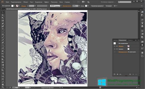 Скриншот программы Adobe Illustrator для Windows 8