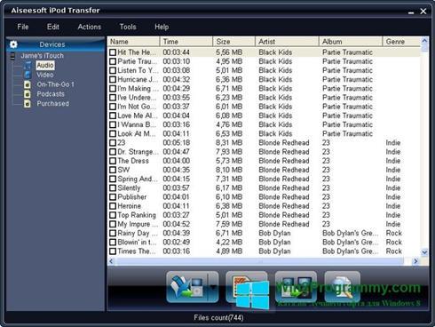Скриншот программы iPhone PC Suite для Windows 8