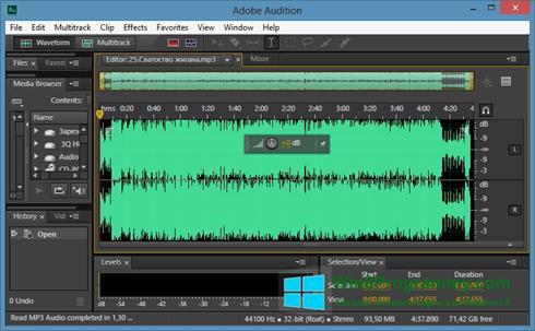 Скриншот программы Adobe Audition CC для Windows 8