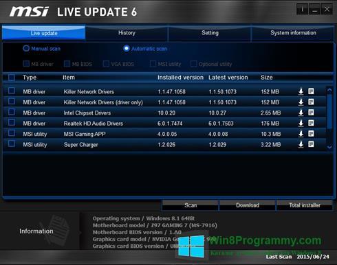 Скриншот программы MSI Live Update для Windows 8