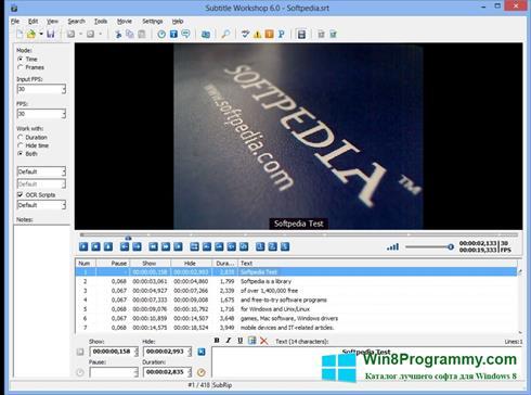 Скриншот программы Subtitle Workshop для Windows 8