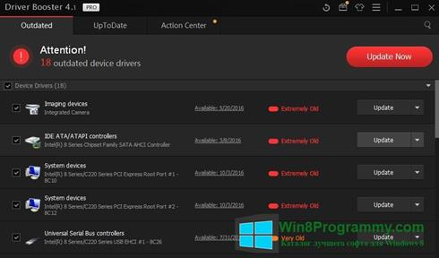 Скриншот программы Driver Booster для Windows 8