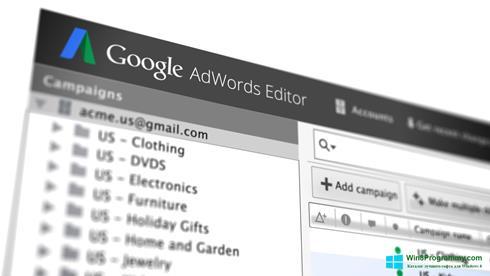 Скриншот программы AdWords Editor для Windows 8